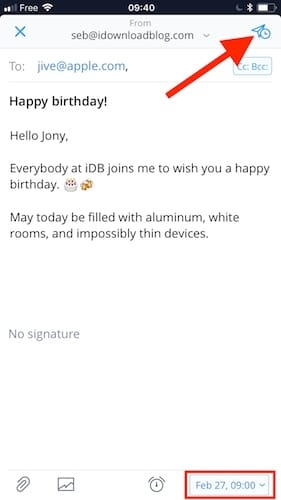 إرسال البريد الإلكتروني