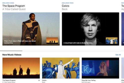 واجهة Apple Music
