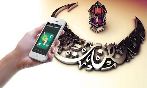 هاتف ايفون و شعار رمضان كريم