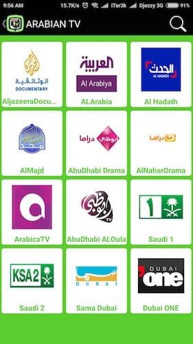 قائمة القنوات العربية