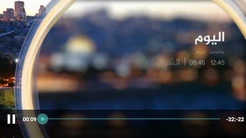 تشغيل قناة الجزيرة الوثائقية