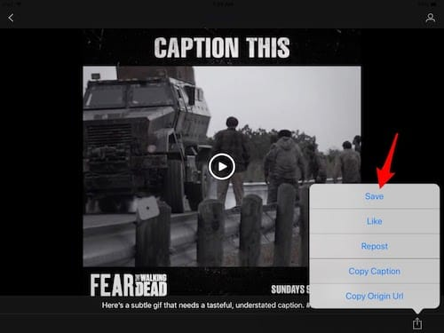خيار حفظ الفيديو