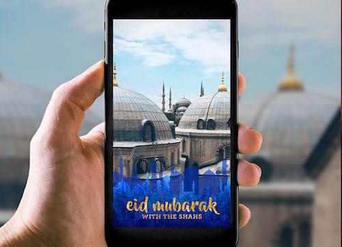 صورة مسجد على هاتف