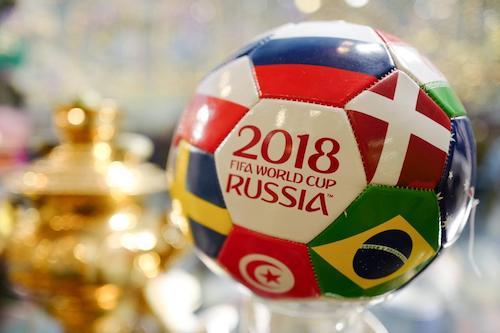 كرة كأس العالم 2018