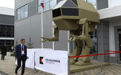 روبوت روسيا
