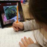 تطبيقات تعليمية مفيدة للايفون و الايباد