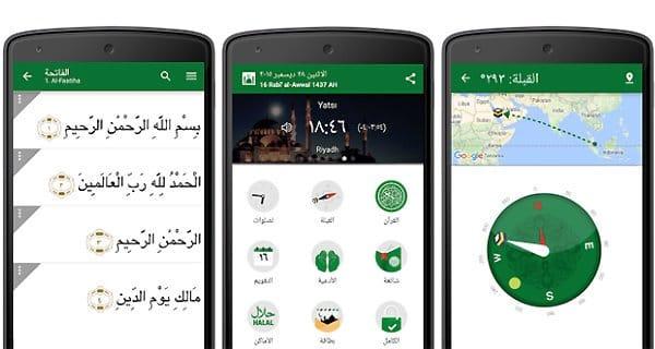 من أفضل تطبيقات إسلامية للآيفون والآيباد : تطبيق مسلم برو