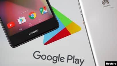 هاتف هواوي و متجر جوجل بلي
