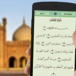 تطبيقات إسلامية مختارة أندرويد و آيفون بمناسبة شهر رمضان المبارك