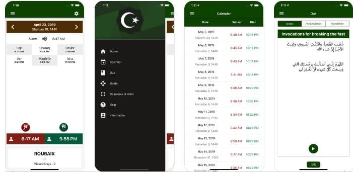 تطبيق رمضان ٢٠١٩